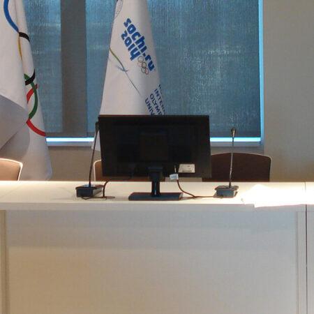 Ruski međunarodni omladinski centar